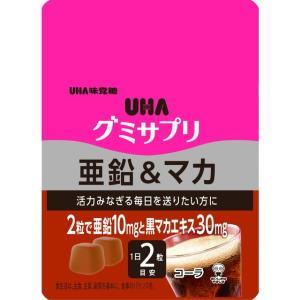 UHAグミサプリ 亜鉛&マカ 30日分 ボトル 60粒 sundrugec