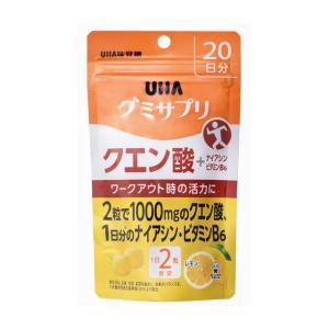 UHAグミサプリ クエン酸 20日分 40粒※発送までに7〜11日程お時間を頂きます。|sundrugec