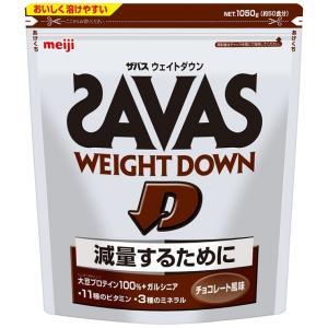 減量したい方に。大豆プロテインを配合。<br>「11種類のビタミン+3種類のミネラル」配...