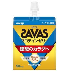 ◆ザバス プロテインゼリー ヨーグルト風味 180g【5個セット】
