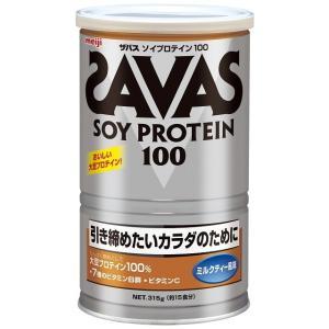 ◆ザバス ソイプロテイン100 ミルクティー 15食分 315g