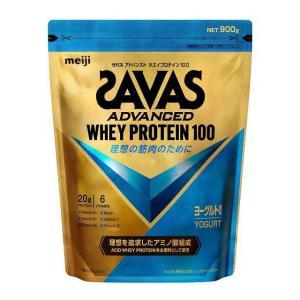 ◆ザバス ホエイプロテイン100 ヨーグルト 50食分 1050g
