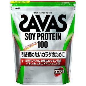 ◆ザバス ソイプロテイン ココア味 100食分 2100g|サンドラッグe-shop