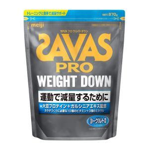 【期間限定!特価!】◆ザバス アスリートウェイトダウン ヨーグルト風味 45食 945g|サンドラッグe-shop