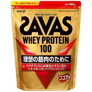 ◆ザバス ホエイプロテイン100 ココア 1050g(50食分)
