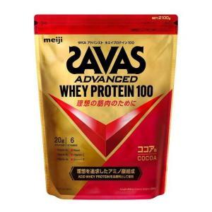 ◆ザバス ホエイプロテイン100 ココア 120食分 2520g