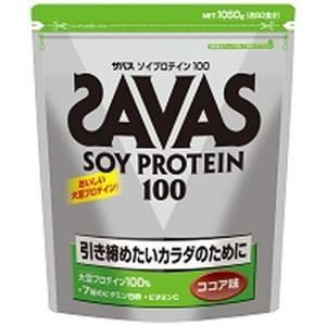 ザバス ソイプロテイン100 ココア 1050g(50食分)|sundrugec