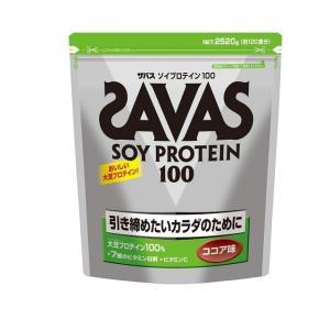 ◆ザバス ソイプロテイン100 ココア 120食分 2520g