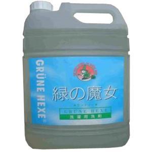 ミマスクリーンケア株式会社緑の魔女ランドリー洗濯用  5L 業務用|sundrugec