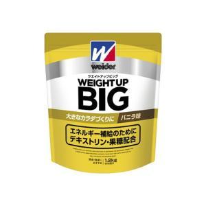 ◆ウイダーウエイトアップビッグ 1.2KG|サンドラッグe-shop