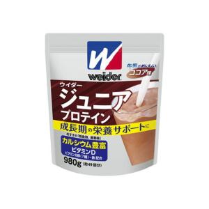 森永製菓 ジュニアプロテイン ココア味 980g|sundrugec