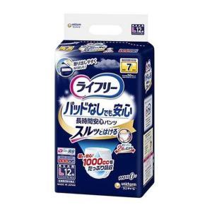 【大人用紙おむつ類】ライフリー尿とりパッドなしでも長時間安心パンツ L12枚【ケース販売4個入り】|sundrugec