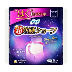 ユニチャーム ソフィ 超熟睡ショーツ(ショーツ型ナプキン) M〜Lサイズ 5枚 サンドラッグe-shop
