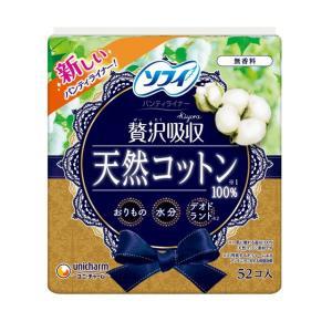 ソフィ Kiyora(キヨラ) 贅沢吸収 天然コットン 52枚