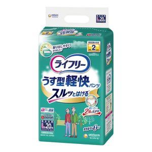 ライフリーうす型軽快パンツ L20枚【ケース販売4個入り】