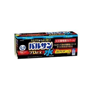 【第2類医薬品】水ではじめるバルサンプロ12‐16畳 25G×3個 sundrugec