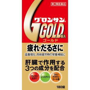 【第2類医薬品】グロンサンゴールド錠 180錠