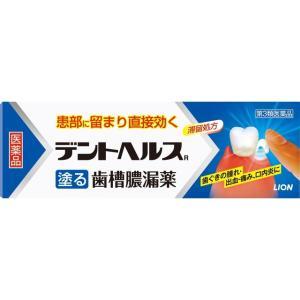 【第3類医薬品】デントヘルスR 40G|sundrugec