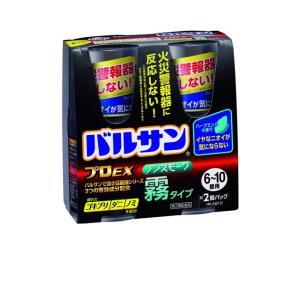 【第2類医薬品】バルサンプロEX霧タイプ6-10畳用2P 46.5g×2