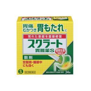 【第2類医薬品】スクラート胃腸薬S散剤 34包...