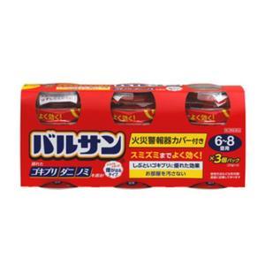 【第2類医薬品】バルサンSPジェット6-8畳25GX3個