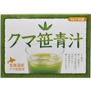ユニマットリケン 北海道産クマ笹青汁 30包 ※ご発送まで11日以上お時間を要します。|sundrugec