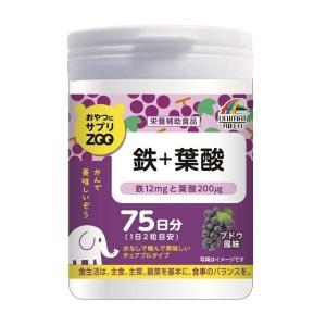 ユニマットリケン ZOO 鉄+葉酸 150粒※発送までに7〜11日程お時間を頂きます。|sundrugec