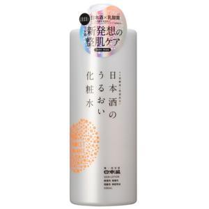 日本酒、酒粕、カミツレ花、アーチチョークを主成分でお肌に潤いと保湿を与え、お顔だけでなく全身にもお使...