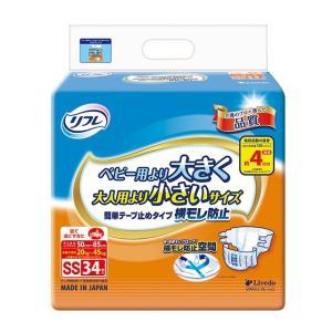 【大人用紙おむつ類】リフレ 簡単テープ止めタイプ 横モレ防止 SSサイズ 34枚【3個セット】 サンドラッグe-shop