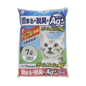 アイリスオーヤマ クリーン&フレッシュ 7L KFAG−70 ※発送まで7〜11日程