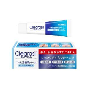 【第2類医薬品】クレアラシルニキビ治療クリーム28Gレギュラ...