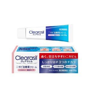 【第2類医薬品】クレアラシルニキビ治療クリーム28G肌色...