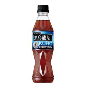 ◆【特保(トクホ)】サントリー 黒烏龍茶 350ml【24本セット】▽検品時開梱商品のため開梱跡あり