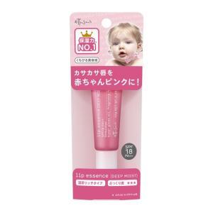 極上保湿成分(*1)&濃厚テスクチャーで、厳しい乾燥やあれを防いで唇をトリートメントする濃厚グロス美...