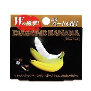 ダイヤモンドバナナ 2カプセル5粒 ※7〜11日でのご発送予定。|sundrugec