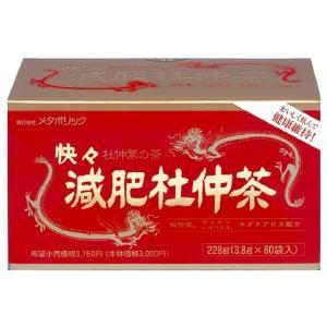 快々減肥杜仲茶 60袋|sundrugec