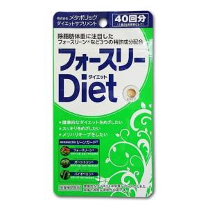 フォースリーダイエット 80粒|sundrugec