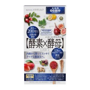 ◆イーストエンザイムダイエット徳用 132粒