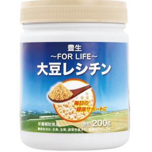 豊生 大豆レシチン顆粒 200g※発送までに7〜11日程お時間を頂きます。|sundrugec