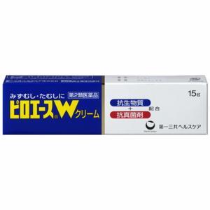 【第2類医薬品】ピロエースWクリーム 15G|sundrugec