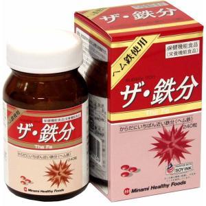 ◆ミナミヘルシーフーズ ザ・鉄分 240粒 sundrugec