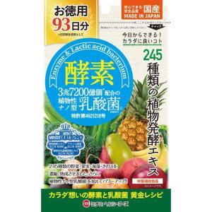 ◆ミナミヘルシーフーズ 酵素+植物性乳酸菌 186球