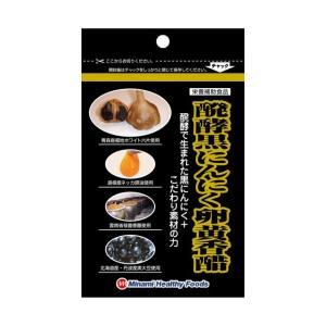 ミナミヘルシーフーズ 醗酵黒にんにく卵黄香醋 90球 ※7〜11日でのご発送予定。|sundrugec