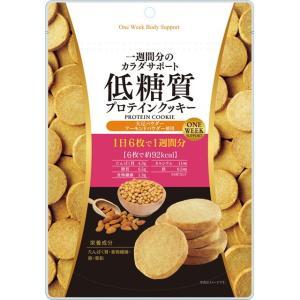 味源 低糖質プロテインクッキー 150g sundrugec
