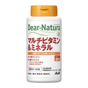 ディアナチュラ マルチビタミン&ミネラル 200粒|sundrugec