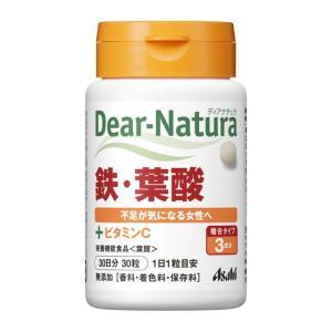 ディアナチュラ 鉄・葉酸 30粒【3個セット】買うならサンドラッグ!!