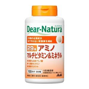 ディアナチュラ 29アミノマルチビタミンミネラル 300粒|sundrugec