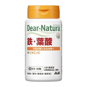 ディアナチュラ 鉄・葉酸60日 60粒買うならサンドラッグ!!