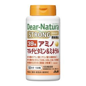ディアナチュラ S39種アミノマルチB&ミネラル 150粒|sundrugec