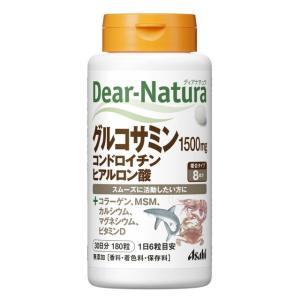 ディアナチュラ グルコサミン・コンドロイチン・ヒアルロン酸 180粒(30日)|sundrugec